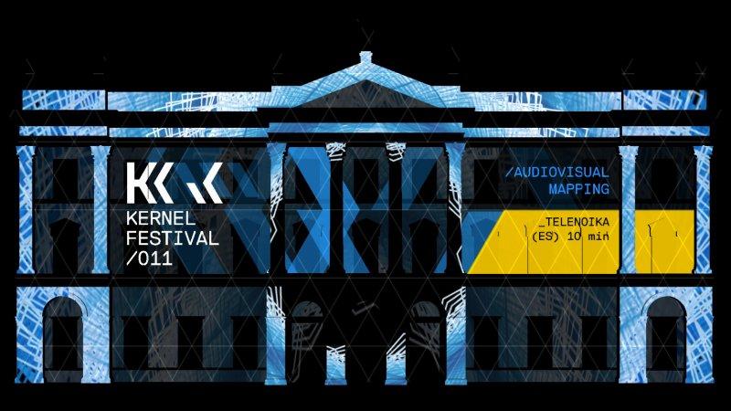 kernel_festival_2011_ss_4